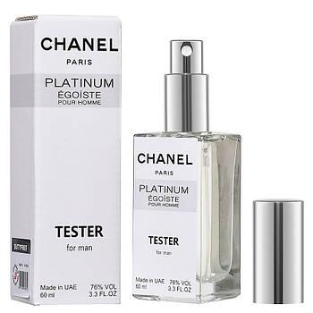 Chanel Egoiste Platinum - Dubai Tester 60ml