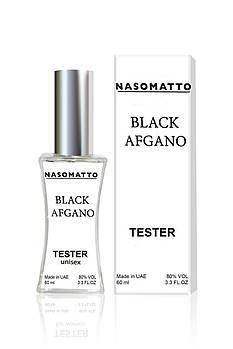 Nasomatto Black Afgano - Tester 60ml