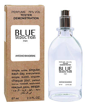 Antonio Banderas Blue Seduction for men - Tester 67ml