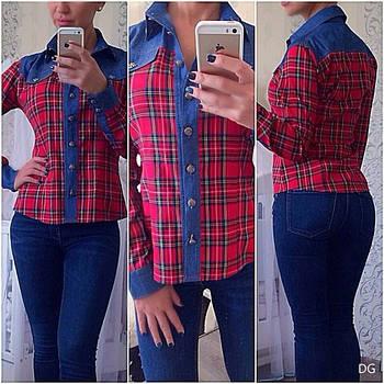 Женская рубашка Хром Хартс