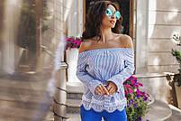 Стильная женская блуза полоска, фото 2