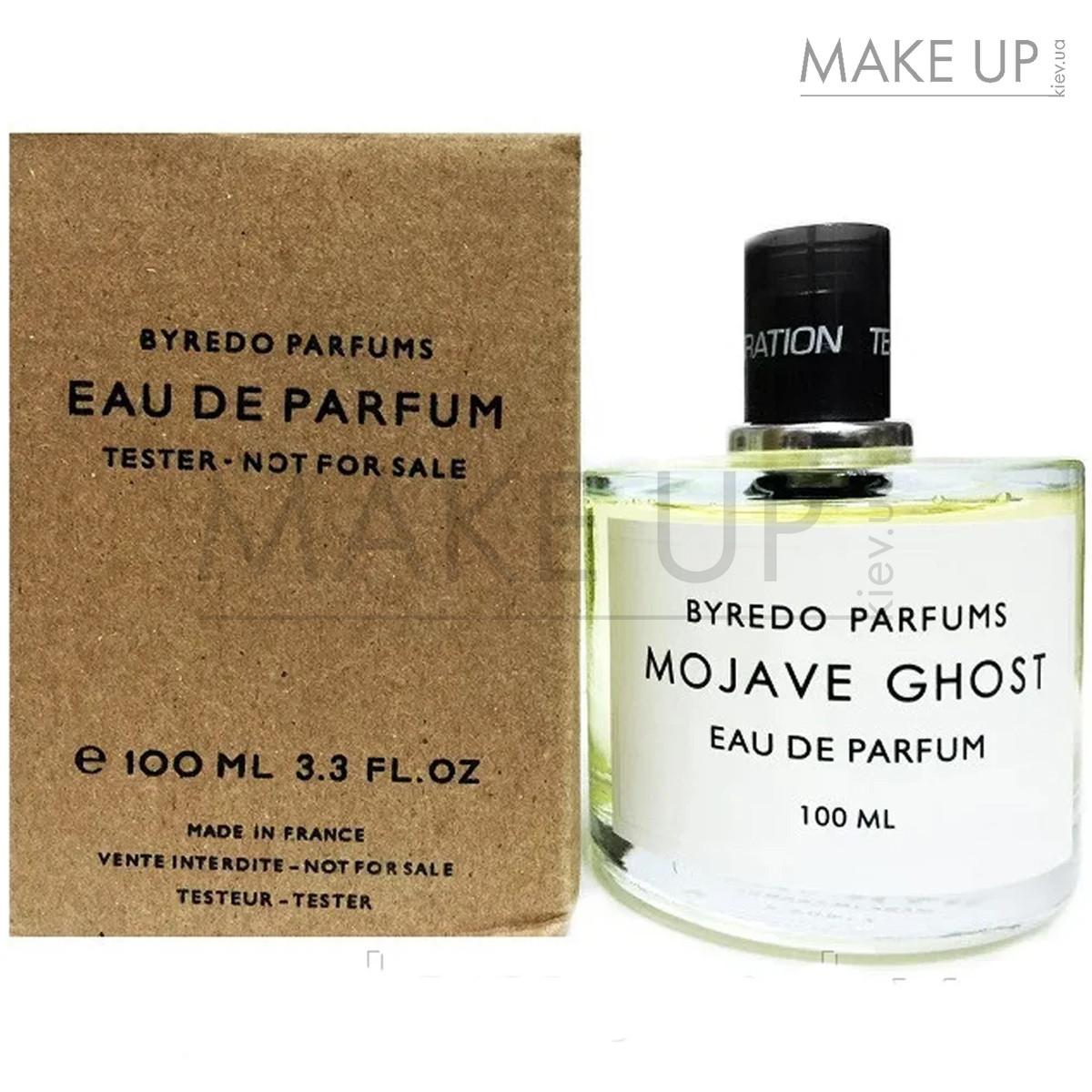 Tester женская парфюмированная вода Paco Rabanne Black XS For Her edt 80 мл. | Лиц. ОАЭ Тестер