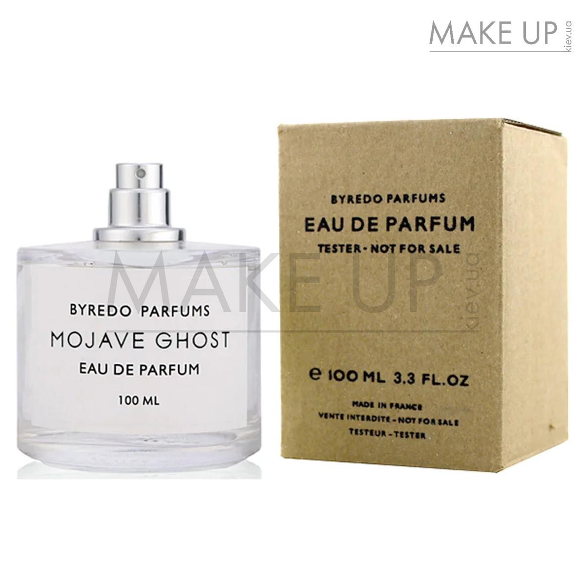 Tester женская парфюмированная вода Byredo Parfums Mojave Ghost edp 100 мл. | Лиц. ОАЭ Тестер