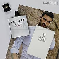 Tester мужская туалетная вода Chanel Allure Homme Sport edt 100 мл. | Лиц. ОАЭ Тестер, фото 3