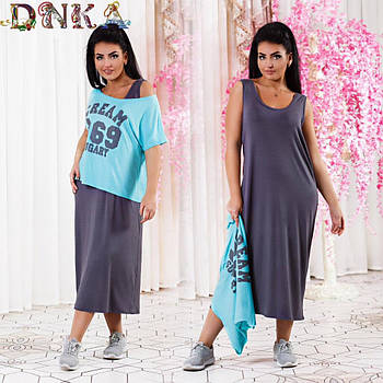 Комплект сарафан и футболка