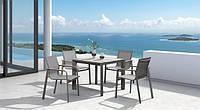 Обеденный стол RONA Rengard (90х90х75 см) Уличная мебель для сада, террасы, кафе, ресторанов.