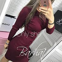 Платье в рубчик, фото 4