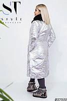 Пальто с мехом батал, фото 2