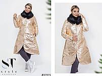 Пальто с мехом батал, фото 5