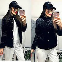 Короткие куртки Бархат, фото 4