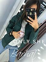 Женская короткая куртка с горловиной, фото 4