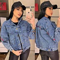 Женская джинсовка, фото 2