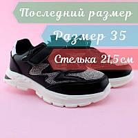 Детские черные кроссовки девочке стразы Томм размер 35, фото 1