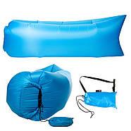 Бескамерный надувной шезлонг-лежак RipStop 2.0 (голубой), фото 2
