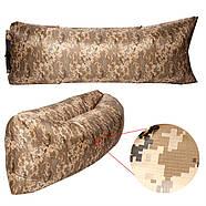 Безкамерний надувний шезлонг-лежак RipStop 2.0 (камуфляж), фото 2