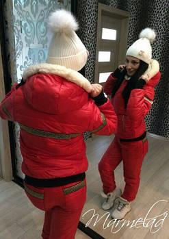 Лыжный спортивный костюм