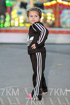 Детский костюм «Adidas»