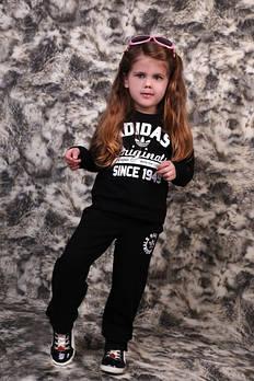 Детский спортивный костюм «Adidas»