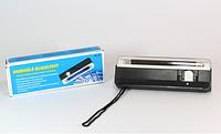Детектор валют портативный  DL-01 код 2289