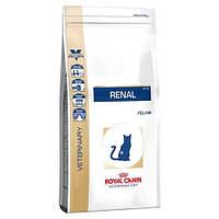 Сухой корм Royal Canin Renal при почечной недостаточности у кошек, 2 кг
