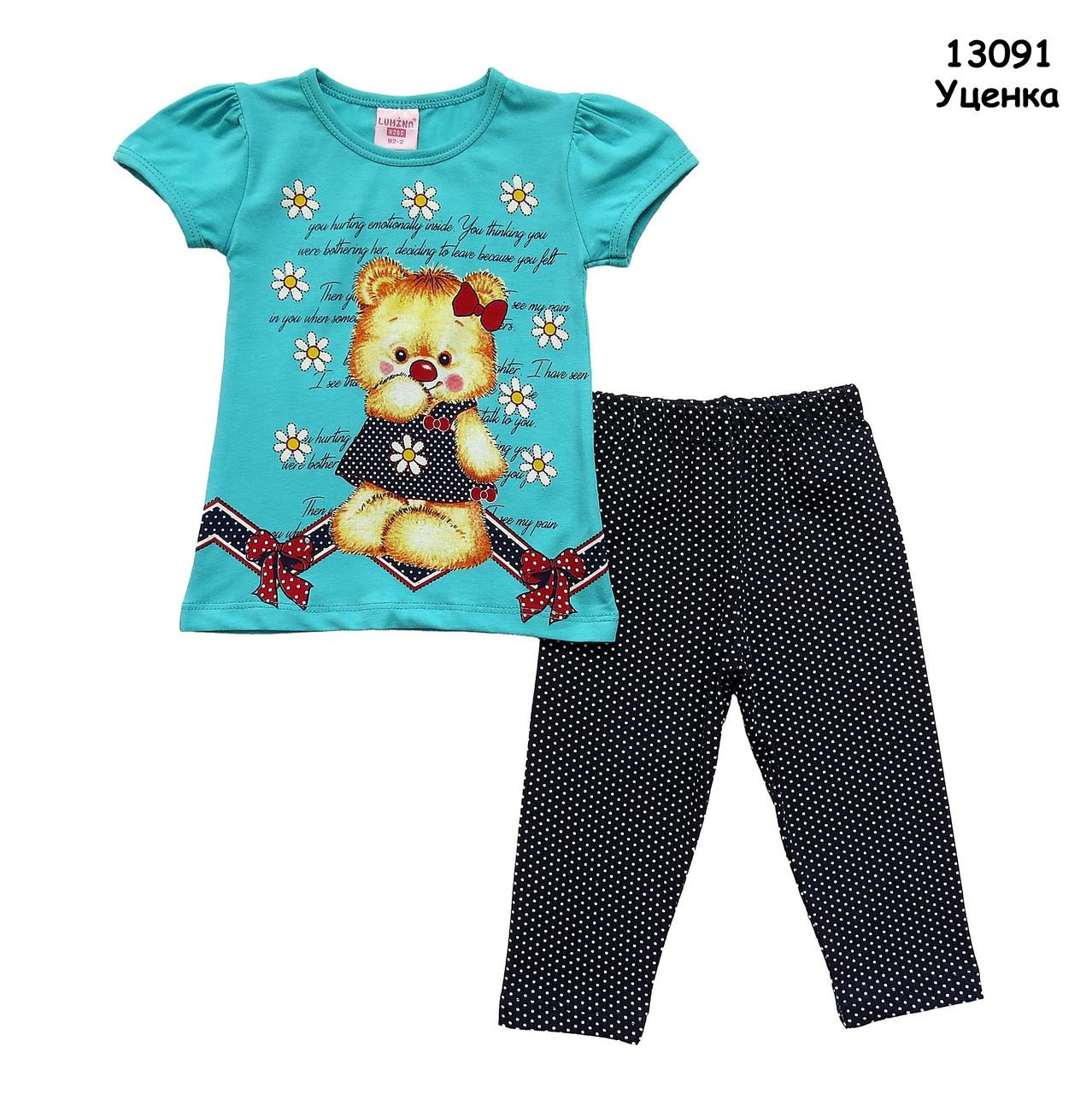 """Летний костюм """"Медвежонок"""" для девочки. 2, 5 лет"""