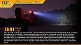 Ліхтар ручний Fenix TK 47UE, фото 7