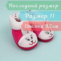 Пинетки теплые с опушкой для девочки Мишка размер 11