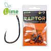Крючки ESP Raptor D7 (уп. 7 шт)