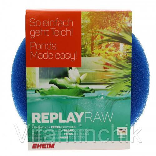 Высокопористый фильтрующий материал Eheim Replayraw для Loop7000/10000
