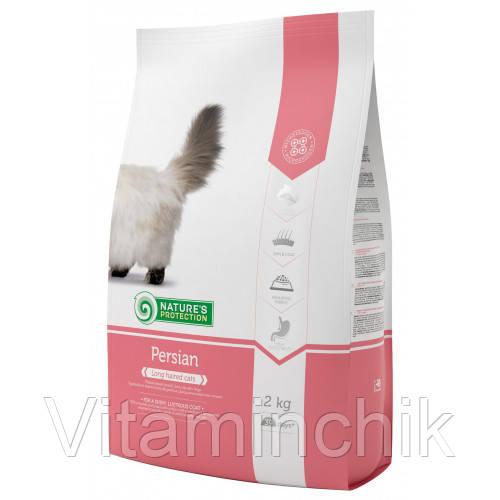 Сухой корм Natures Protection Persian для длинношерстных кошек весом от 1 до 8 кг, 2 кг