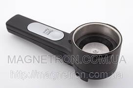 Рожок для кофеварки Rowenta MS-621659