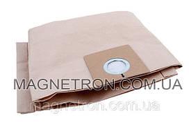 Набор мешков бумажных (5 шт) для пылесосов Gorenje VCK1501PRO 250866