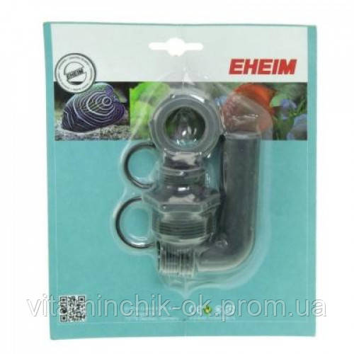 Набор подключения насоса к канистре для EHEIM classic XL (2260)