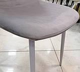 Мягкий стул M-10 капучино вельвет Vetro Mebel (бесплатная доставка), фото 5