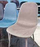 Мягкий стул M-10 капучино вельвет Vetro Mebel (бесплатная доставка), фото 3