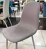 Мягкий стул M-10 капучино вельвет Vetro Mebel (бесплатная доставка), фото 4
