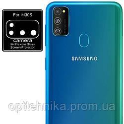 Гибкое защитное стекло 0.18mm на камеру (тех.пак) для Samsung Galaxy M30s