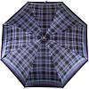 Стильный женский зонт, полный автомат ТРИ СЛОНА RE-E-113-2 Антиветер!