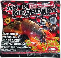 """Інсектицид для боротьби з медведкою (капустянкою), мікрогранули """"АнтиМедведка"""" (300г.)"""