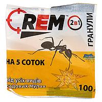 """Інсектицид від мурах """"REM"""" гранули (100г.)"""