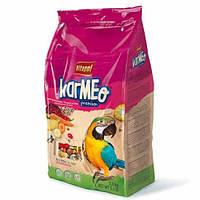 Премиум корм Vitapol Karmeo для больших попугаев, 2.5 кг