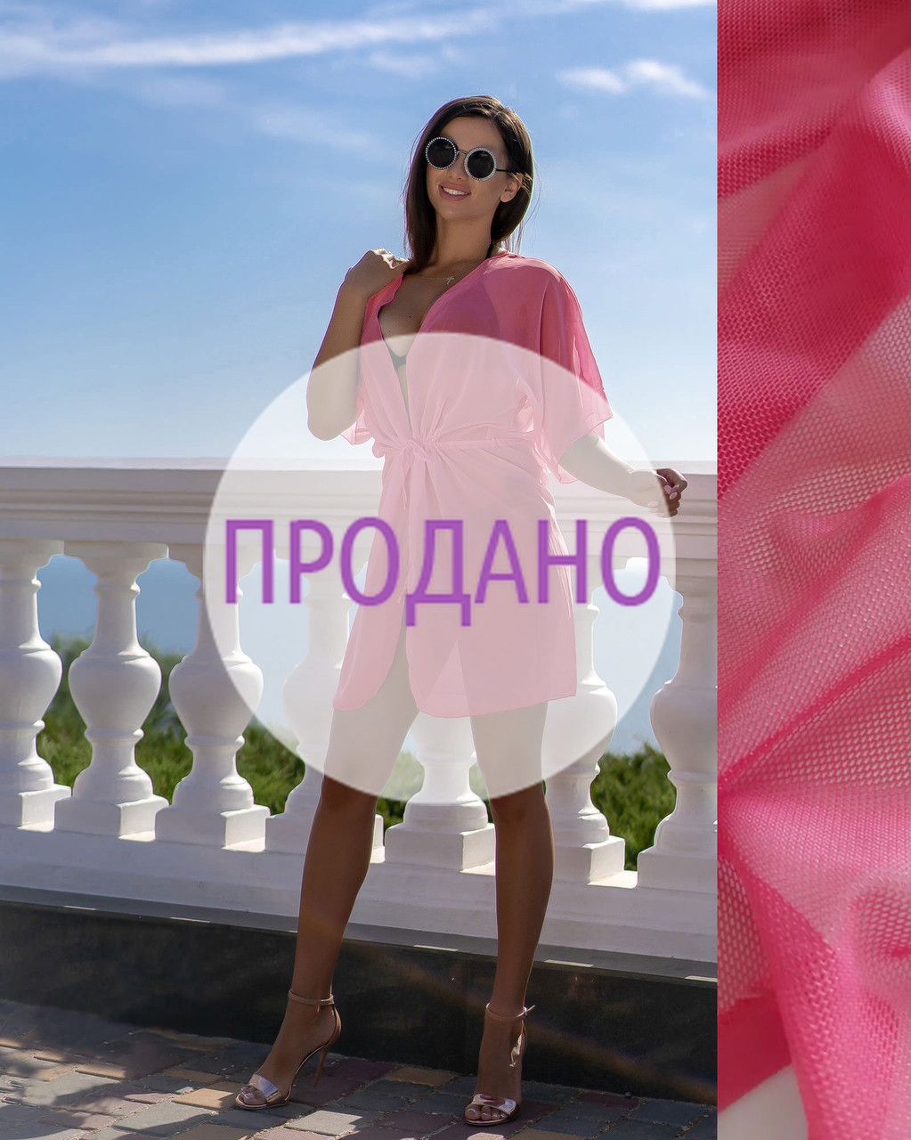 "Пляжная короткая туника ""Сетка"""