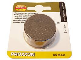 Отрезные диски Proxxon 28819 20шт.