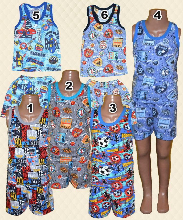 Комплект: майка-борцовка + шорты кулир