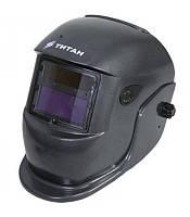 Сварочная маска хамелеон Титан SUN7 (черная)