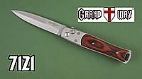 Нож выкидной 7121