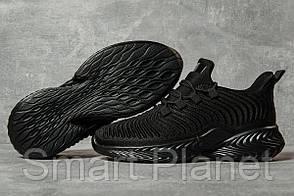 Кроссовки женские 17531, Jomix, черные, < 36 37 38 39 40 41 > р. 36-23,5см.