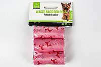 Пакеты для уборки за животными Pet Nova