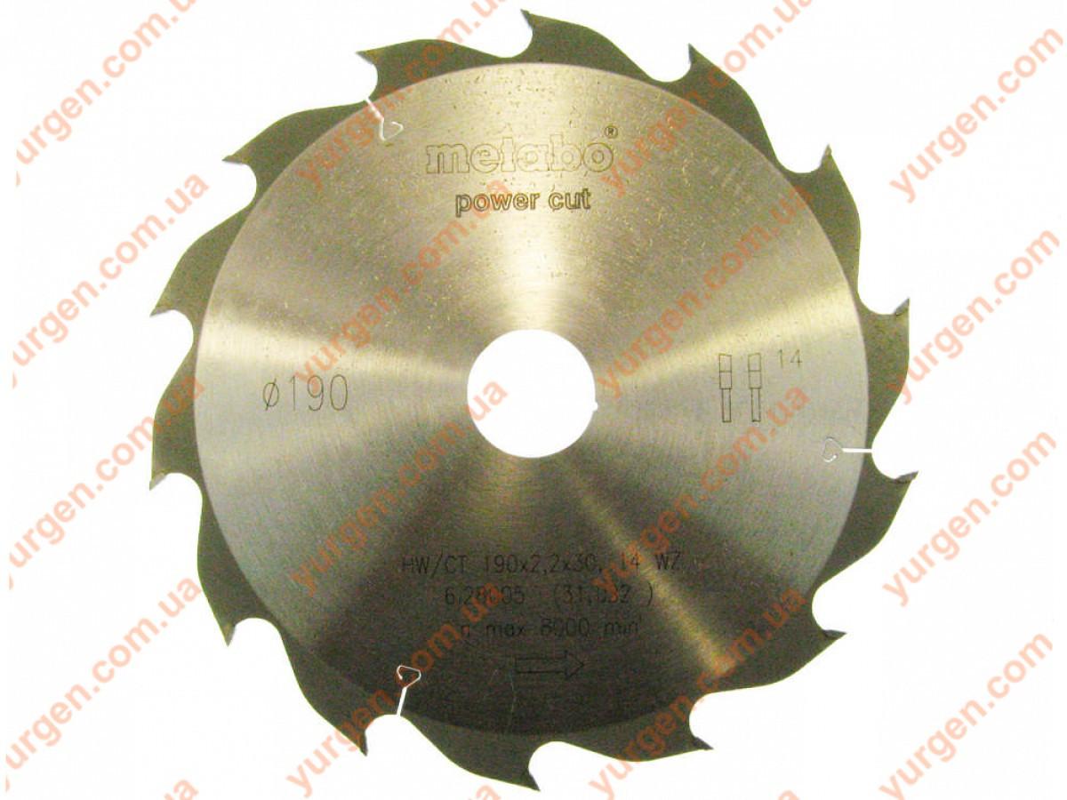 Пильный диск по дереву Metabo Ø190x30, 14 зубов.
