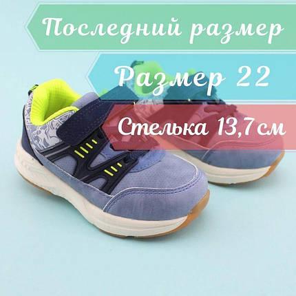 Голубые кроссовки на мальчика тм Том.М размер 22, фото 2